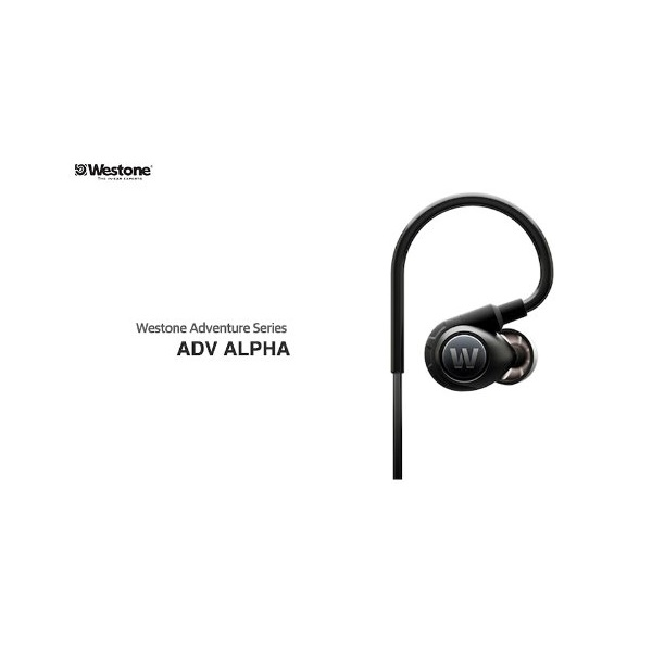 Westone Adventure Series Alpha High Performance In-Ear Earphones (1)