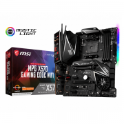 MSI MPG X570 Gaming Edge WIFI Gaming Motherboard مادربورد برند MSI مدل X570 Gaming Edge Wifi با چیپست جدید X570 سوکت AM4